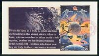 MAYFAIRSTAMPS US FDC 1993 ASTRONAUT SPACECRAFT COMBO FIRST D