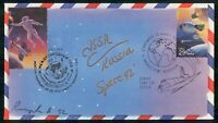 MAYFAIRSTAMPS US FDC 1992 SPACECRAFT ASTRONAUT MIXED FRANKIN