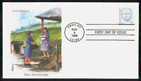 MAYFAIRSTAMPS US FDC 1998 MARY BRECKINRIDGE WOMEN ON PORCH F