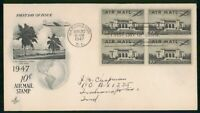 MAYFAIRSTAMPS US FDC 1947 10 CENT AIR MAIL BLOCK AVIATION AR