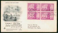 MAYFAIRSTAMPS US FDC 1953 SHIP NYC 300TH ANNIVERSARY BLOCK F