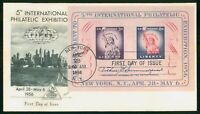 MAYFAIRSTAMPS US FDC 1956 STATUE OF LIBERTY FIPEX FIRST DAY