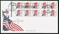 MAYFAIRSTAMPS US FDC 1994 OLDL GLORY BLOCK 1ST CLASS FIRST D