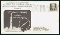MAYFAIRSTAMPS US SPACE ALABAMA 1973 SMITHSONIAN INST EXPLORE