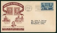 MAYFAIRSTAMPS US FDC SEALED 1947 POSTAGE STAMP CENTENARY FIR