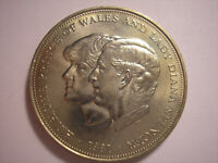 1981 GREAT BRITAIN CHARLES AND DIANA WEDDING 25 NEW PENCE KM