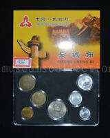 1986YEAR CHINA ISSUE GIFT MONEY REFINED COIN COLLECTABLE MON