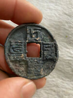 CHINA ANCIENT YUAN DYNASTY ISSUED PHAGSPA SCRIPT COPPER MONE