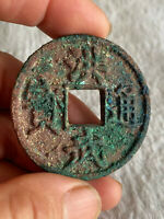 CHINA ANCIENT MING DYNASTY 1368 ISSUED BRONZE MONEY OLD COPP