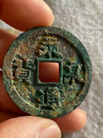 CHINA ANCIENT SOUTHERN TANG DYNASTY ISSUED BRONZE MONEY OLD