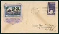 MAYFAIRSTAMPS US FDC SEALED 1939 NEW YORK WORLD'S FAIR FIRST