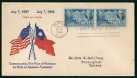MAYFAIRSTAMPS US FDC UNSEALED 1942 PAIR 5 YEARS CHINA JAPAN