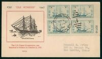 MAYFAIRSTAMPS US FDC SEALED 1947 BLOCK PLATE US FRIGATE CONS