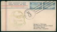 MAYFAIRSTAMPS US FIRST FLIGHT COVER 1935 SAN FRANCISCO TO GU
