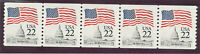 MNH   USA  PLATE NUMBER COILS  ISSUED  1982  FLAG OVER CAPIT