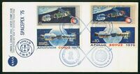 MAYFAIRSTAMPS US SPACE 1975 APOLLO SOYUZ DUAL FIGURE 8 CANCE