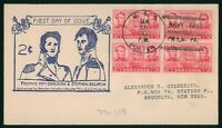 MAYFAIRSTAMPS US FDC 1937 DECATUR AND MAC DONOUGH BLOCK USS