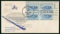 MAYFAIRSTAMPS US FDC 1952 BATLIMORE OHIO RAILROAD BLOCK FIRS
