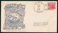 MAYFAIRSTAMPS US NAVAL 1934 USS PERRY BATTLE OF LAKE ERIE CO