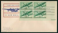 MAYFAIRSTAMPS US FDC SEALED 1941 20 CENTS AIR MAIL BLOCK PLA