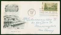 MAYFAIRSTAMPS ARTMASTER FIRST DAY COVER US FDC 1951 STATE SE