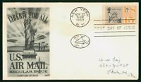 MAYFAIRSTAMPS FIRST DAY COVER US FDC 1959 STATUE OF LIBERTY