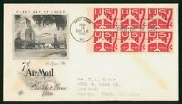 MAYFAIRSTAMPS US FDC MISSOURI BLOCK 6 SEVEN CENT AIR MAIL AR