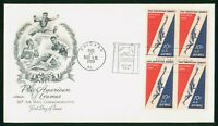 MAYFAIRSTAMPS US FDC 1959 PAN AMERICAN GAMES BLOCK FIRST DAY