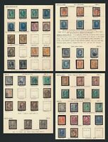 US STAMPS 1879 1889 BANKNOTES STUDY SOFT & HARD PAPERS TO 30C HAMILTON SC 217