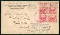MAYFAIRSTAMPS US FDC SEALED 1926 PHILATELIC EXHIBITION BLOCK PLATE 18773 FIRST D