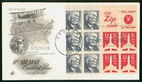 MAYFAIRSTAMPS US FDC 1971 AIR MAIL 11C BLOCK FIRST DAY COVER