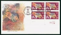 MAYFAIRSTAMPS US FDC 1994 HAPPY NEW YEAR BOAR BLOCK FIRST DA