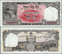 NEPAL 1956 MOHRU 10 BANKNOTE WITH DRAGON & PEACOCK BIRD AT BACK P 10 SIGN 4 UNC
