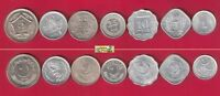 PAKISTAN 7 COIN COMPLETE SET 1 5 10 25 50 PAISA 1 5 RUPEES UNC  OUTDATED