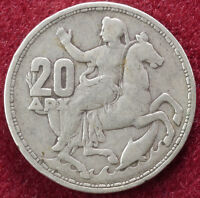 GREECE 20 DRACHMA 1960 B1102