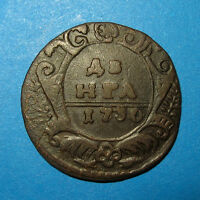 VF DENGA 1730 THE 1/2 OF KOPEK THE COIN OF RUSSIAN EMPIRE 1Y