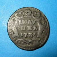 POLUSHKA 1736 1/4 KOPEK COIN OF RUSSIAN EMPIRE L