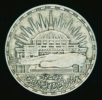 EGYPT 25 PIASTRES 1960 NATIONAL ASSEMBLY KM400 AH1380 SILVER COIN 35MM CIRC