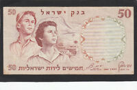 ISRAEL  50 LIROT 1960 P 33E   VF   BROWN SERIAL NUMBER