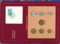 COIN SETS OF ALL NATIONS TUNISIA 1960 1993 100,50,20,10 MILLIMES 1993 UNC