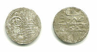 OTTOMAN EMPIRE   AHMED III 1703 1730 AD SILVER PARA ACCESSSION DATE 1115 AH