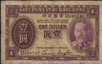 KING GEORGE V GOVERNMENT OF HONG KONG 1935 1 DOLLAR BANKNOTE