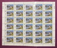 TDSTAMPS: US STATE DUCK SHEET STAMPS MINT NH OG SHEET
