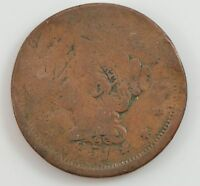 1851 LIBERTY HEAD NORMAL DATE LARGE CENT G97