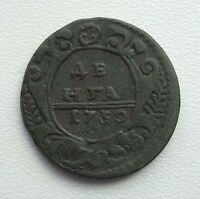 RUSSIA DENGA 1730 COPPER COIN S8