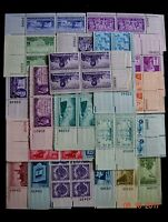SYMPHONY IN STAMPS:  U. S.  3 PLATE NUMBER BLOCKS OF 4  -  LOT  OF  20   A