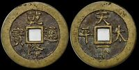 CHINA CHIEN LUNG TUNG PAO 1736 1795 VF KAO TSUNG PALACE ISSUED