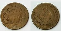 1865 TWO 2 CENT PIECE COIN US