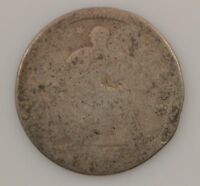 1855 LIBERTY SEATED HALF DIME ARROWS AT DATE  G37