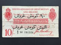 BANK OF ENGLAND UK 10 SHILLINGS T15 DARDANELLES FORGERY BRAD